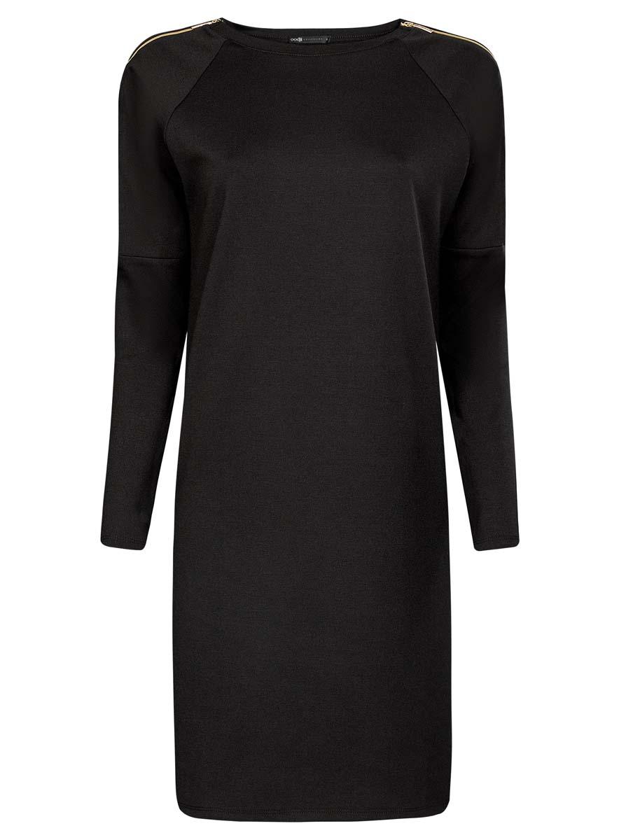 Платье24007026/37809/4500NТрикотажное однотонное платье oodji Collection изготовлено из полиэстера с добавлением эластана. Верх платья выполнен с длинными рукавами и круглым вырезом. Рукава дополнены декоративными молниями, которые полностью расстегиваются. Модель свободного кроя.