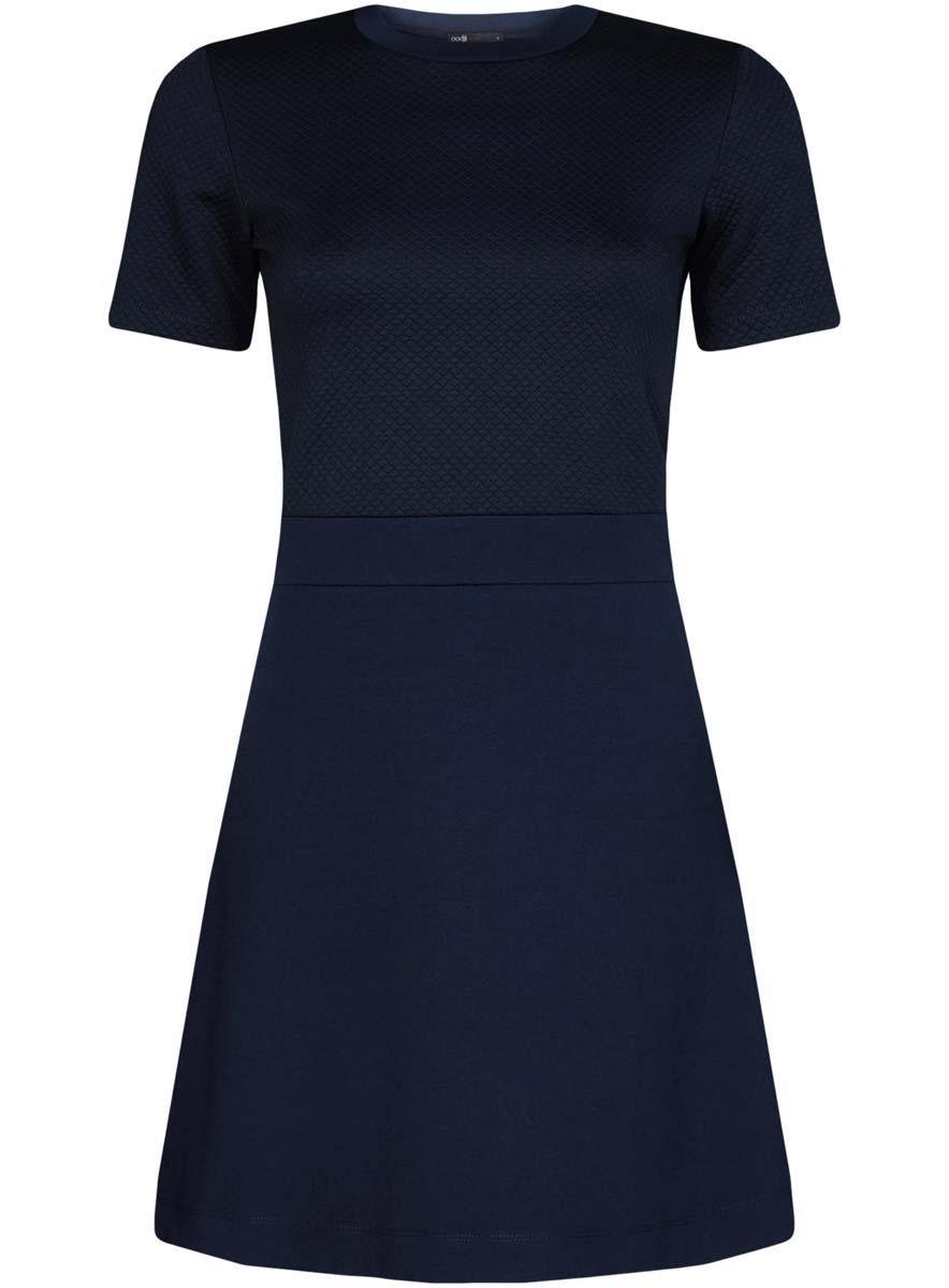 Платье14000161/42408/2900NТрикотажное платье oodji Ultra имеет стилизованный под блузку и юбку верх и низ. Верх платья выполнен с короткими рукавами и круглым вырезом воротничка. Низ платья выполнен свободным кроем.