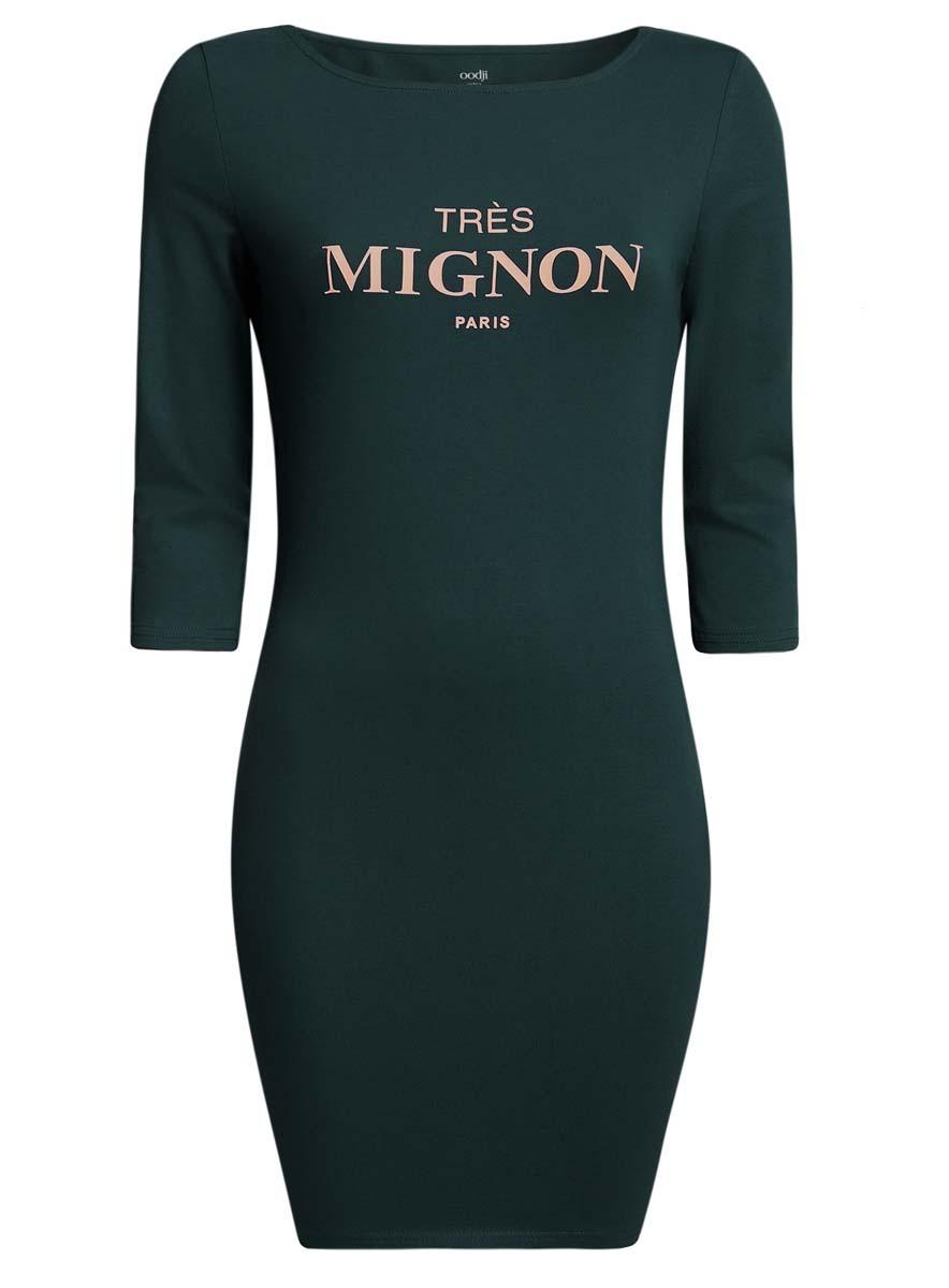 Платье14001071-9/46148/7900PМодное платье oodji Ultra выполнено из хлопка с добавлением полиуретана. Модель с круглым вырезом горловины и рукавами 3/4 оформлена принтовыми надписями.