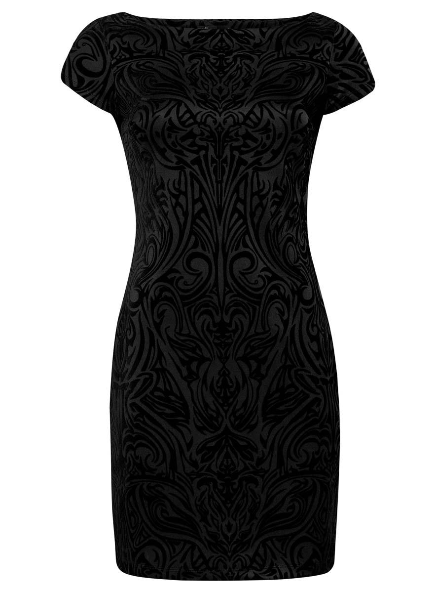 Платье14001117-9/33038/1229OСтильное платье oodji Ultra выполнено из полиэстера с добавлением полиуретана. Платье с воротником лодочкой и короткими рукавами оформлено оригинальным принтом.