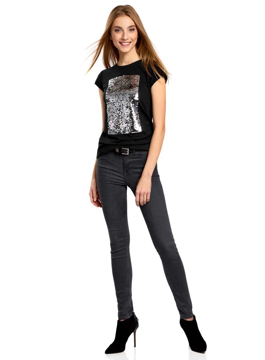 14701036-1/45221/1091PЖенская футболка выполнена из хлопка с добавлением полиэстера и оформлена аппликацией из пайеток. Модель с круглым вырезом горловины и стандартными короткими рукавами.