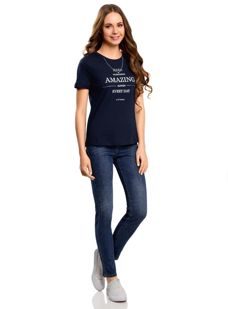 Блузка14701042/24428/1000NСтильная женская футболка oodji Ultra полностью выполнена из хлопка. Модель с круглым вырезом горловины, украшенным цепочкой и короткими рукавами с отворотами.Футболка оформлена надписями на груди.