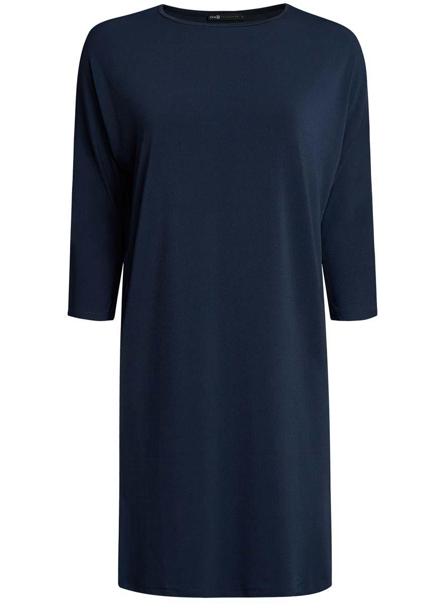 Платье24008311/46064/2900NПлатье oodji Collection выполнено из полиэстера с добавлением полиуретана. Модель свободного кроя с круглым вырезом горловины и рукавами летучая мышь.