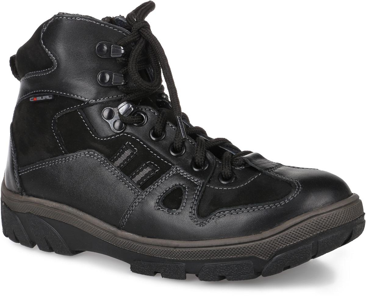 1141Модные ботинки от Зебра изготовлены из натуральной кожи со вставками из нубука. На ноге модель фиксируется с помощью удобной боковой молнии и шнуровки. Ярлычок на заднике облегчает надевание обуви. Мягкий манжет создает комфорт при ходьбе и предотвращает натирание. Подкладка и стелька выполнены из натурального меха. Подошва, изготовленная из прочного и легкого ТЭП-материала, дополнена небольшим каблуком. Рифленая поверхность подошвы гарантирует отличное сцепление с любой поверхностью.