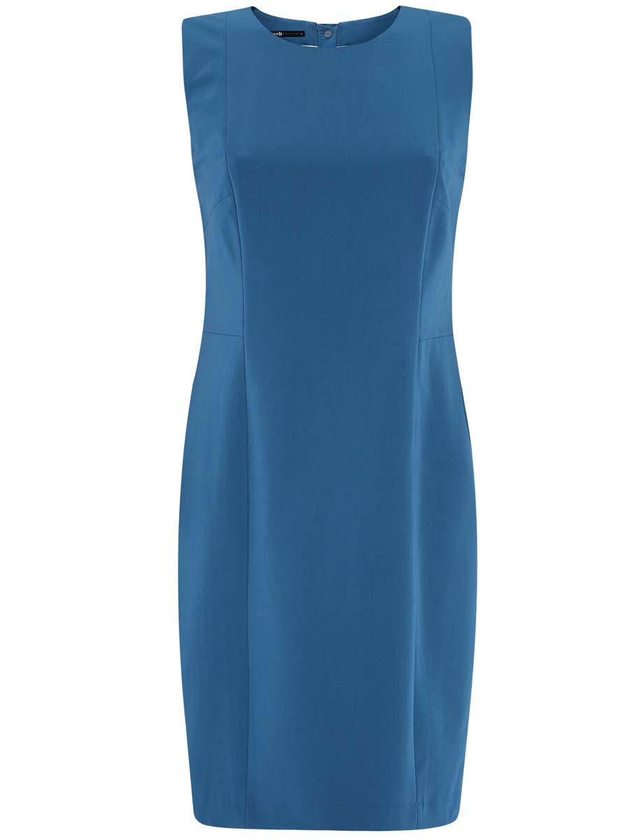 Платье21902064B/18600/2500MПлатье oodji Collection выполнено из высококачественного комбинированного материала. Модель по фигуре с круглым вырезом горловины и без рукавов застегивается на спинке на застежку-молнию и пуговицу.