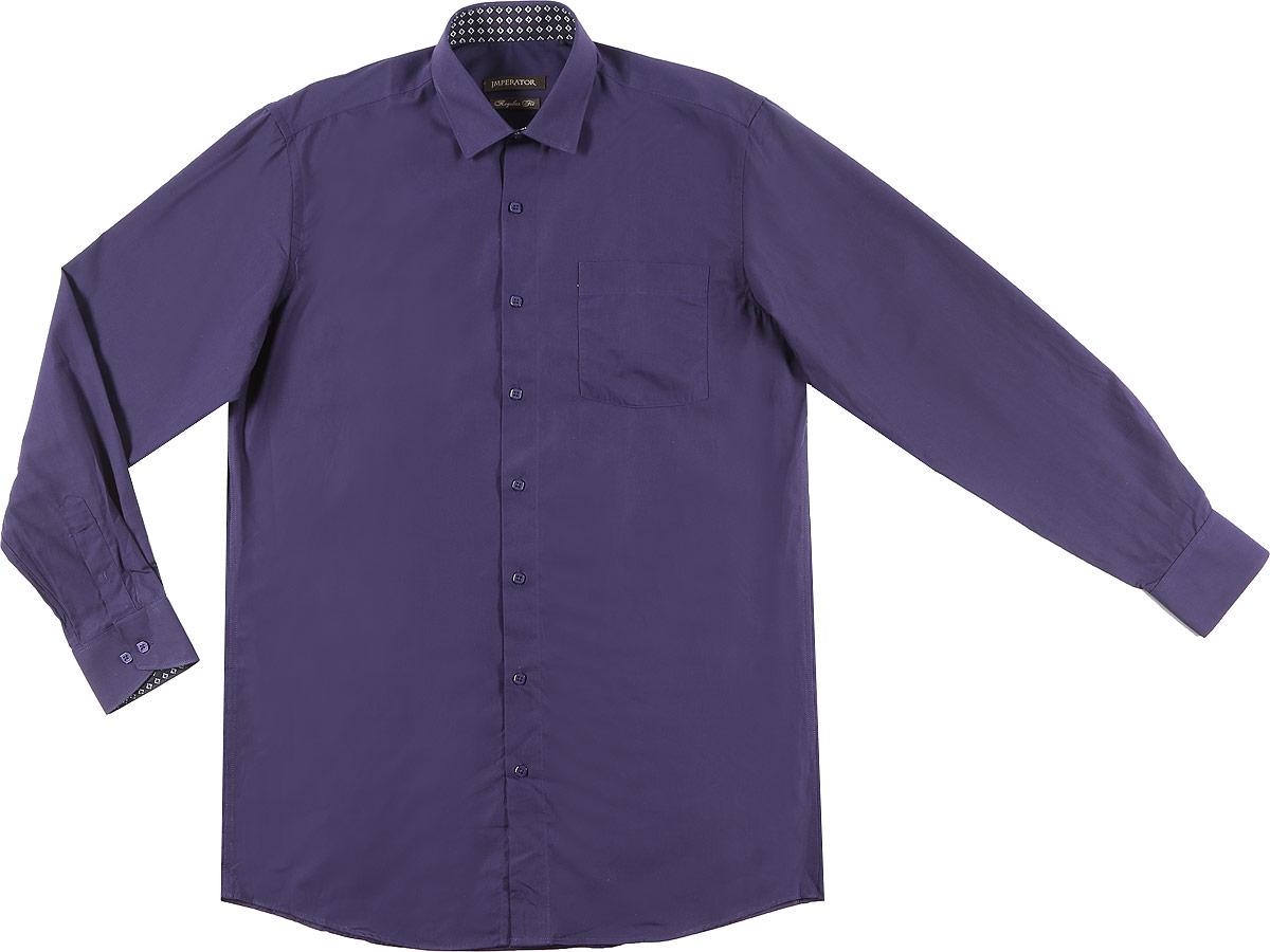 Ribbon 22Отличная мужская рубашка, выполненная из хлопка с добавлением полиэстера. Рубашка прямого кроя с длинными рукавами и отложным воротником застегивается на пуговицы. Модель дополнена одним нагрудным карманом.