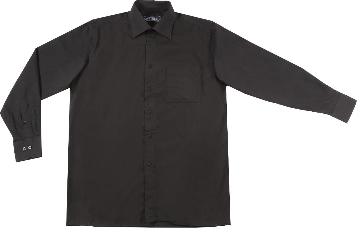DF 420 ст.Отличная мужская рубашка Maestro, хлопка с добавлением полиэстера. Рубашка прямого кроя с длинными рукавами и отложным воротником застегивается на пуговицы. Модель дополнена одним нагрудным карманом.
