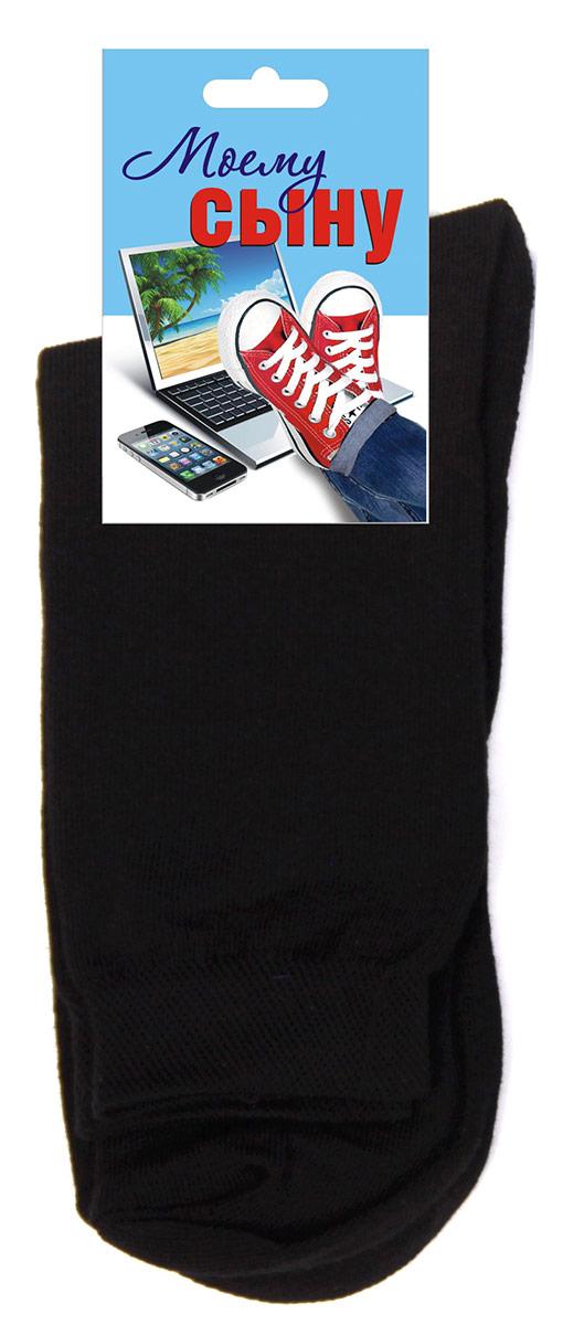 016_СынуМужские классические однотонные носки Touch Gold с этикеткой-открыткой. Отличный вариант для подарка! Носки изготовлены из лучших сортов хлопка с добавлением эластановых волокон, которые обеспечивают повышенную износостойкость и превосходную посадку. Подходят для ежедневной носки.