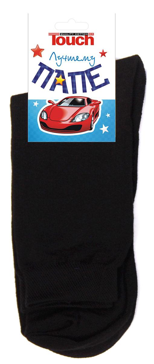 Носки016_Лучшему папеМужские классические однотонные носки Touch Gold с этикеткой-открыткой. Отличный вариант для подарка! Носки изготовлены из лучших сортов хлопка с добавлением эластановых волокон, которые обеспечивают повышенную износостойкость и превосходную посадку. Подходят для ежедневной носки.