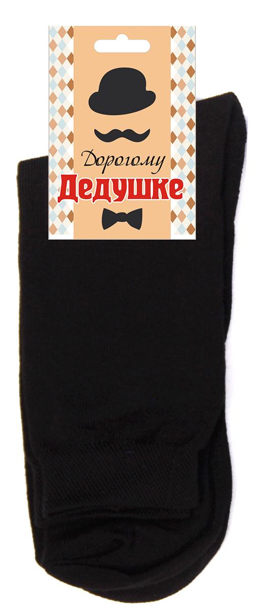 Носки016_Дорогому дедушкеМужские классические однотонные носки Touch Gold с этикеткой-открыткой. Отличный вариант для подарка! Носки изготовлены из лучших сортов хлопка с добавлением эластановых волокон, которые обеспечивают повышенную износостойкость и превосходную посадку. Подходят для ежедневной носки.