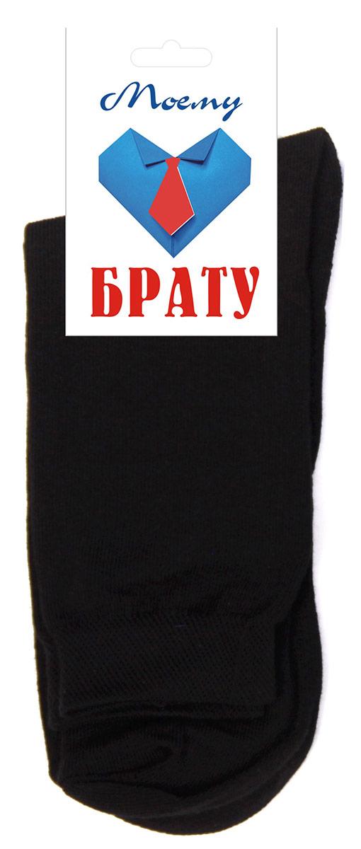 Носки016_Моему братуМужские классические однотонные носки Touch Gold с этикеткой-открыткой. Отличный вариант для подарка! Носки изготовлены из лучших сортов хлопка с добавлением эластановых волокон, которые обеспечивают повышенную износостойкость и превосходную посадку. Подходят для ежедневной носки.
