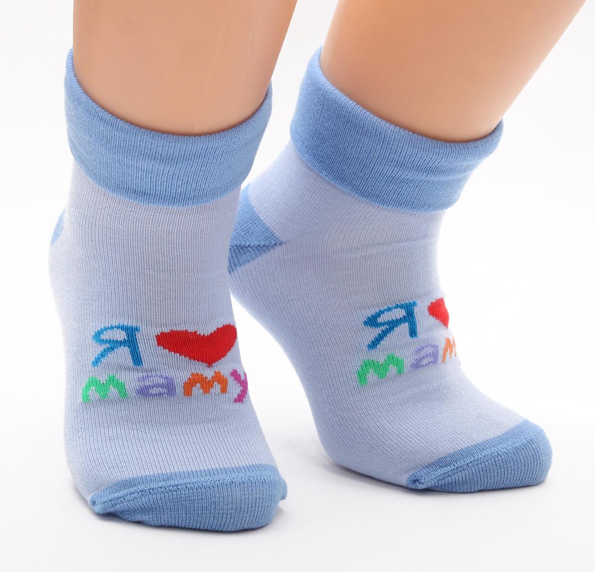 Носки125Детские носочки изготовлены из высококачественного хлопка. Мягкая широкая резинка, не перетягивает ножку.