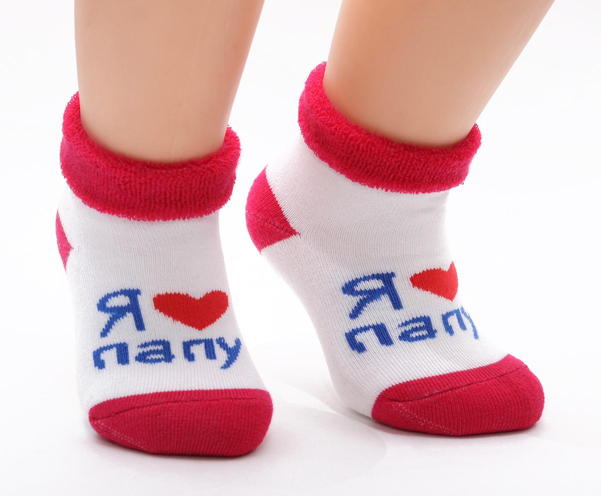 128Махровые детские носочки изготовлены из высококачественного хлопка. Мягкая широкая резинка, не перетягивает ножку.