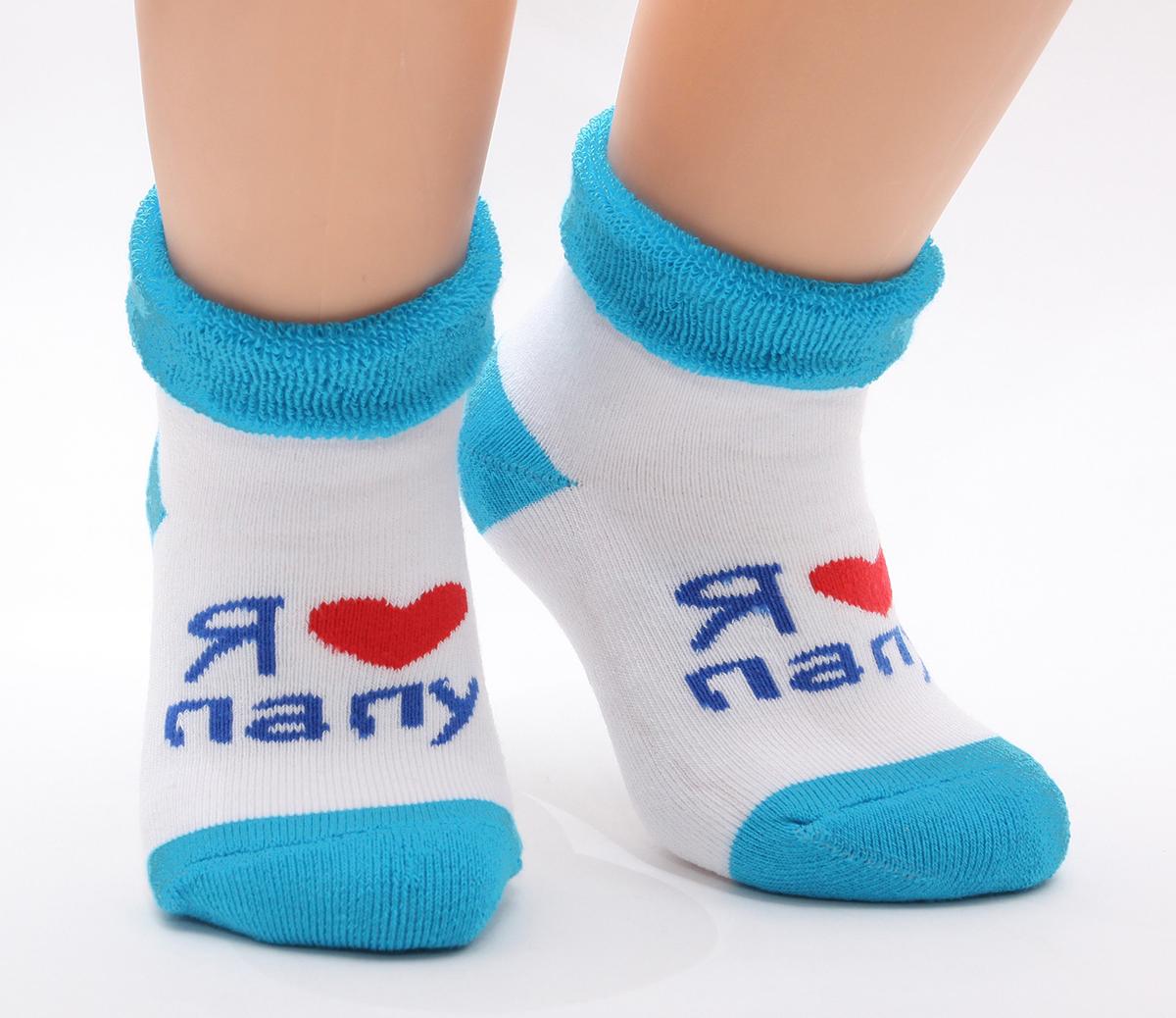 Носки128Махровые детские носочки изготовлены из высококачественного хлопка. Мягкая широкая резинка, не перетягивает ножку.
