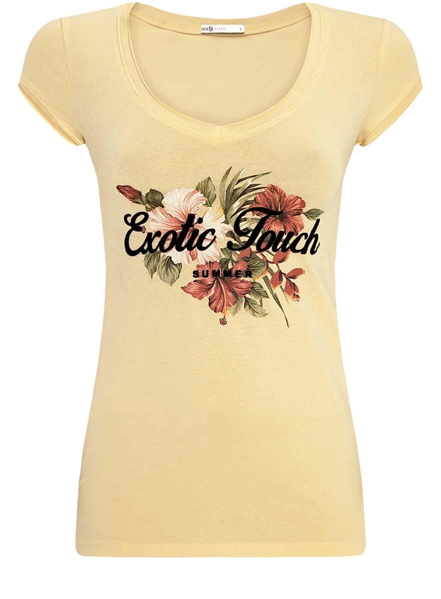 14711002-1/46157/5041PСтильная женская футболка выполнена из эластичного хлопка. Модель с V-образным вырезом горловины и короткими рукавами.