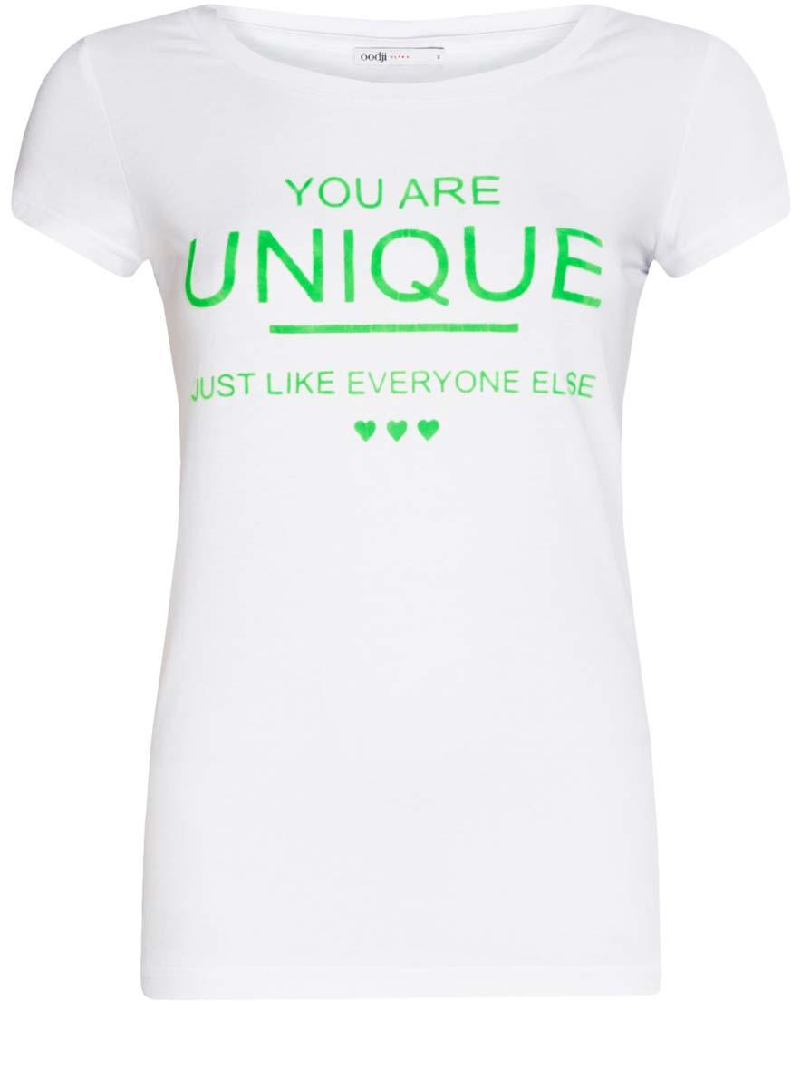 14701008-10/46154/2051PСтильная женская футболка выполнена из натурального хлопка. Модель с круглым вырезом горловины и короткими рукавами оформлена надписью.