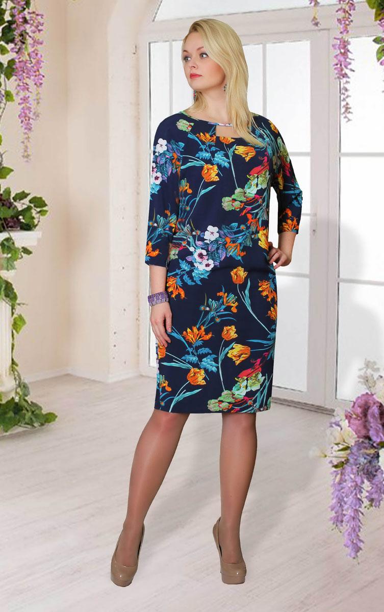 Платье865мПлатье Milana Style выполнено из полиэстера с добавлением вискозы и лайкры. Платье-миди с круглым вырезом горловины и рукавами-реглан длиной 3/4. На груди и на спинке расположены декоративные вырезы. Платье оформлено цветочным принтом.
