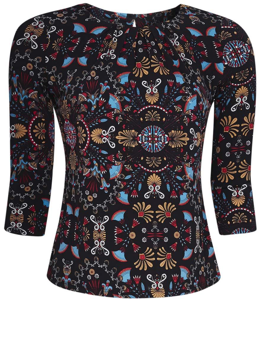 Блузка24201012/26256/2910EЖенская блузка oodji Collection исполнена из облегающей ткани. Блузка имеет рукава 3/4, круглый вырез воротника, вырез-капельку на спинке. Застегивается сзади на пуговицу.