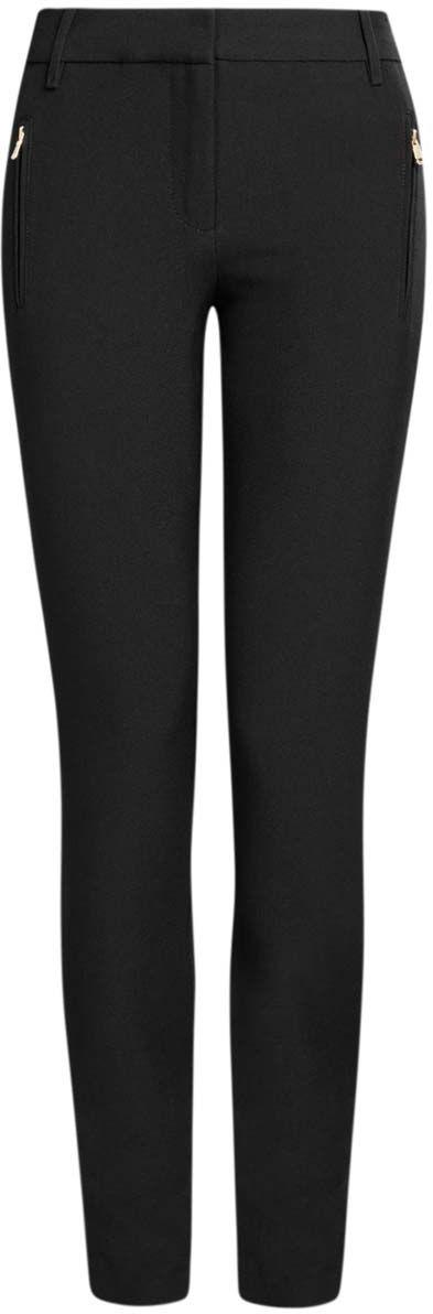 21706018-1/43804/2900NСтильные женские брюки oodji Collection выполнены из качественного комбинированного материала. Модель со средней посадкой застегивается на молнию, пуговицу и застежку-крючок, имеются шлевки для ремня. Спереди брюки оформлены двумя прорезными карманами на застежке- молнии, сзади дополнены имитацией двух прорезных карманов.Низ брючин украшен декоративными металлическими молниями с защитными планками.