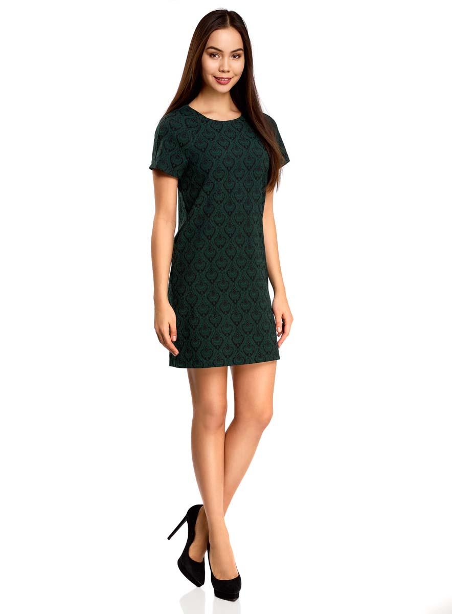 Платье11914003/46048/6E29EПлатье oodji Ultra изготовлено из полиэстера с добавлением хлопка и эластана. Модель с круглым вырезом и короткими рукавами застегивается сзади на пуговицу. Платье прямого кроя оформлено оригинальным орнаментом, плотная ткань слегка тянется.