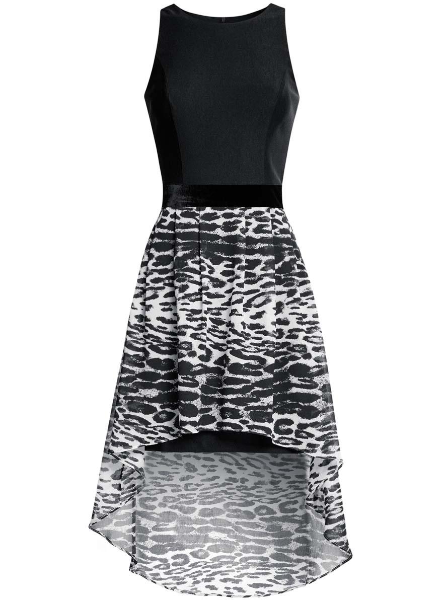 Платье11902119-2/31266/2920A
