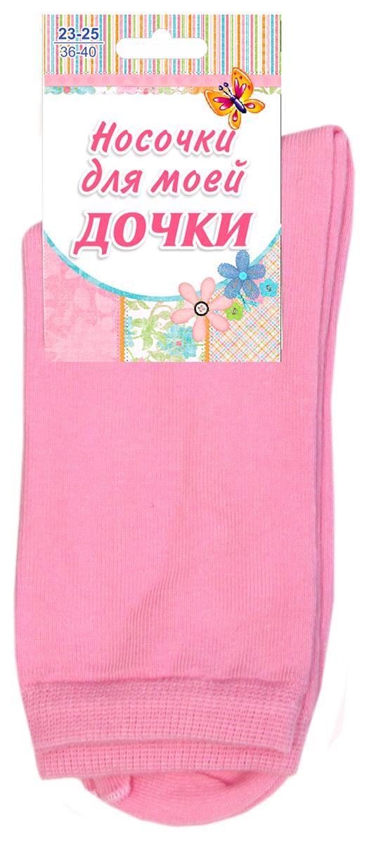 Носки200_ДочкеЖенские классические однотонные носки Touch Gold с этикеткой-открыткой. Отличный вариант для подарка! Носки изготовлены из лучших сортов хлопка с добавлением эластановых волокон, которые обеспечивают повышенную износостойкость и превосходную посадку. Подходят для ежедневной носки.