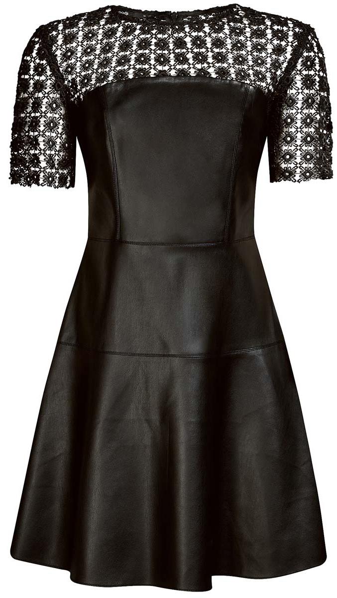 Платье18L00003/43578/2900NСтильное платье oodji Ultra выполнено из полиэстера с добавлением полиуретана. Модель с круглым вырезом горловины и короткими рукавами застёгивается на спине на молнию. Верхняя часть платья оформлена кружевной вставкой.