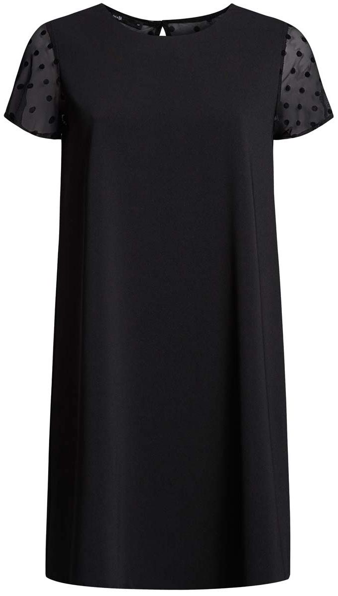 Платье11911010/46076/2900NПлатье oodji Ultra выполнено из качественного комбинированного материала. Модель с вырезом-капелькой на спине, круглым вырезом горловины и короткими рукавами. Рукава и верхняя часть спинке оформлены декоративной вставкой.