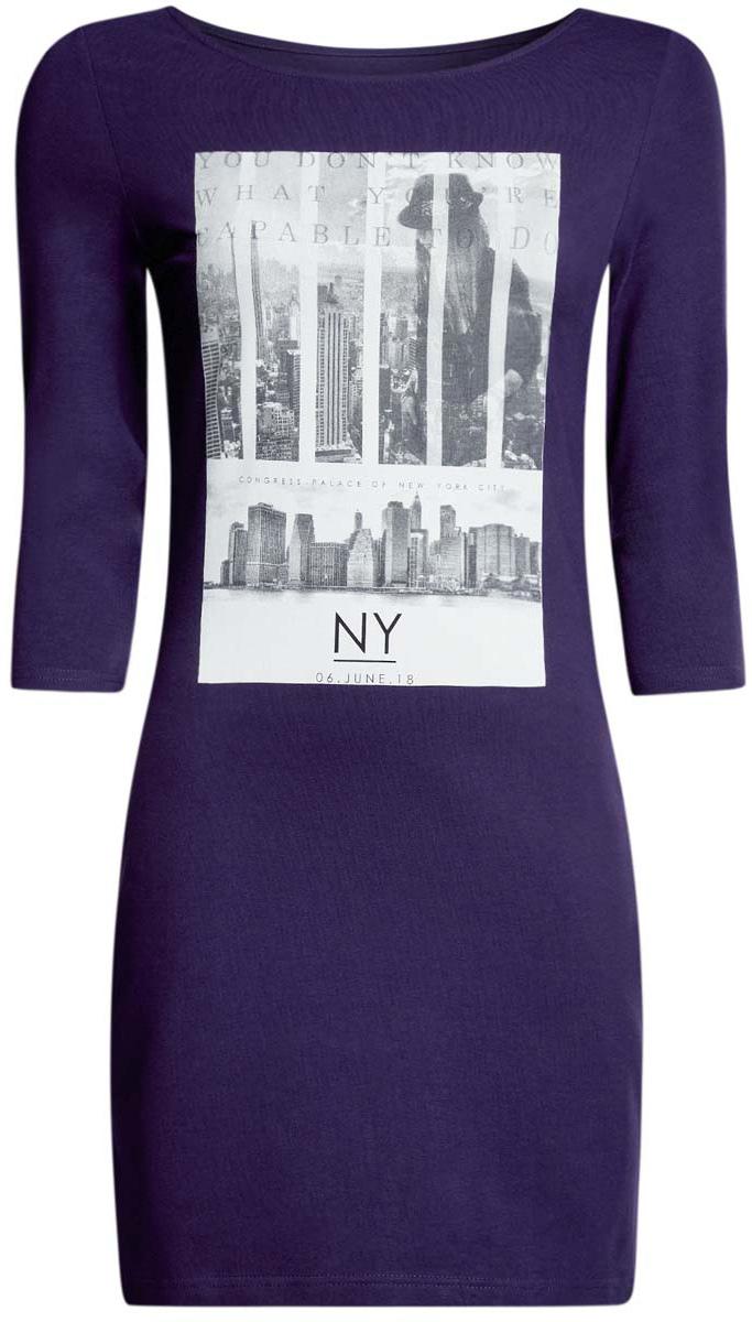 Платье14001071-12/46148/4900PСтильное платье с принтом на груди oodji Ultra выполнено из хлопка с добавлением полиуретана. Модель-мини с воротником-лодочкой и рукавами 3/4.