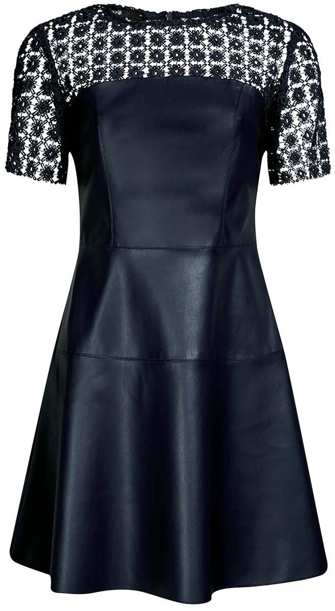 18L00003/43578/2900NСтильное платье oodji Ultra выполнено из полиэстера с добавлением полиуретана. Модель с круглым вырезом горловины и короткими рукавами застёгивается на спине на молнию. Верхняя часть платья оформлена кружевной вставкой.