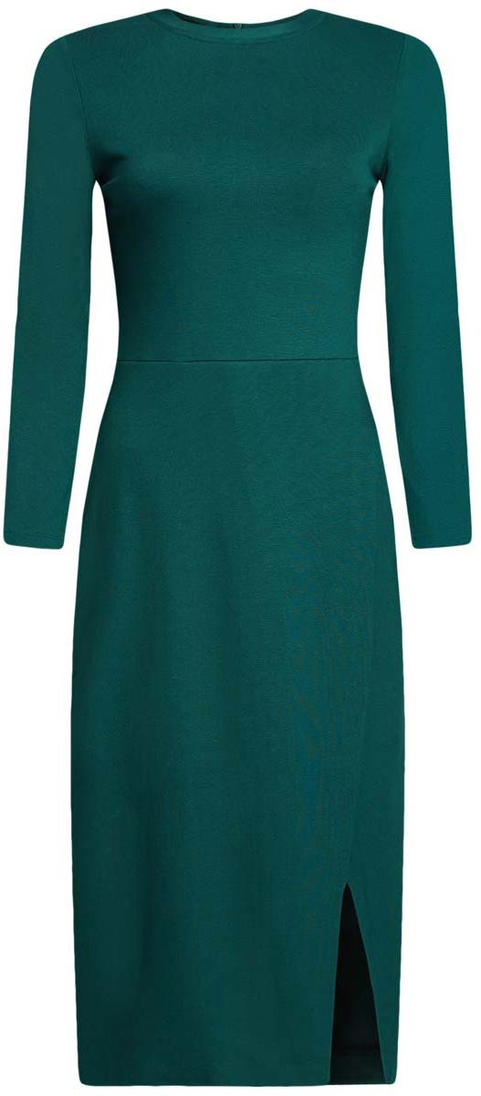 Платье24000305/45394/7900NПлатье oodji Collection выполнено из качественного комбинированного материала. Модель-миди с запахом на юбке, круглым вырезом горловины и длинными рукавами застегивается на молнию на спинке.