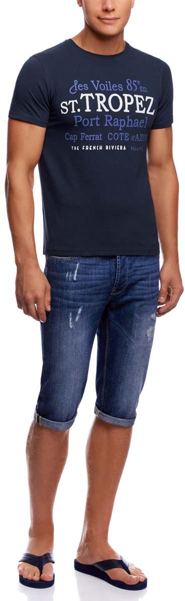Футболка5L611265M/39611N/7910PМужская футболка oodji изготовлена из натурального высококачественного хлопка. Выполнена с круглым воротом и классическими короткими рукавами. Оформлена принтовыми надписями.