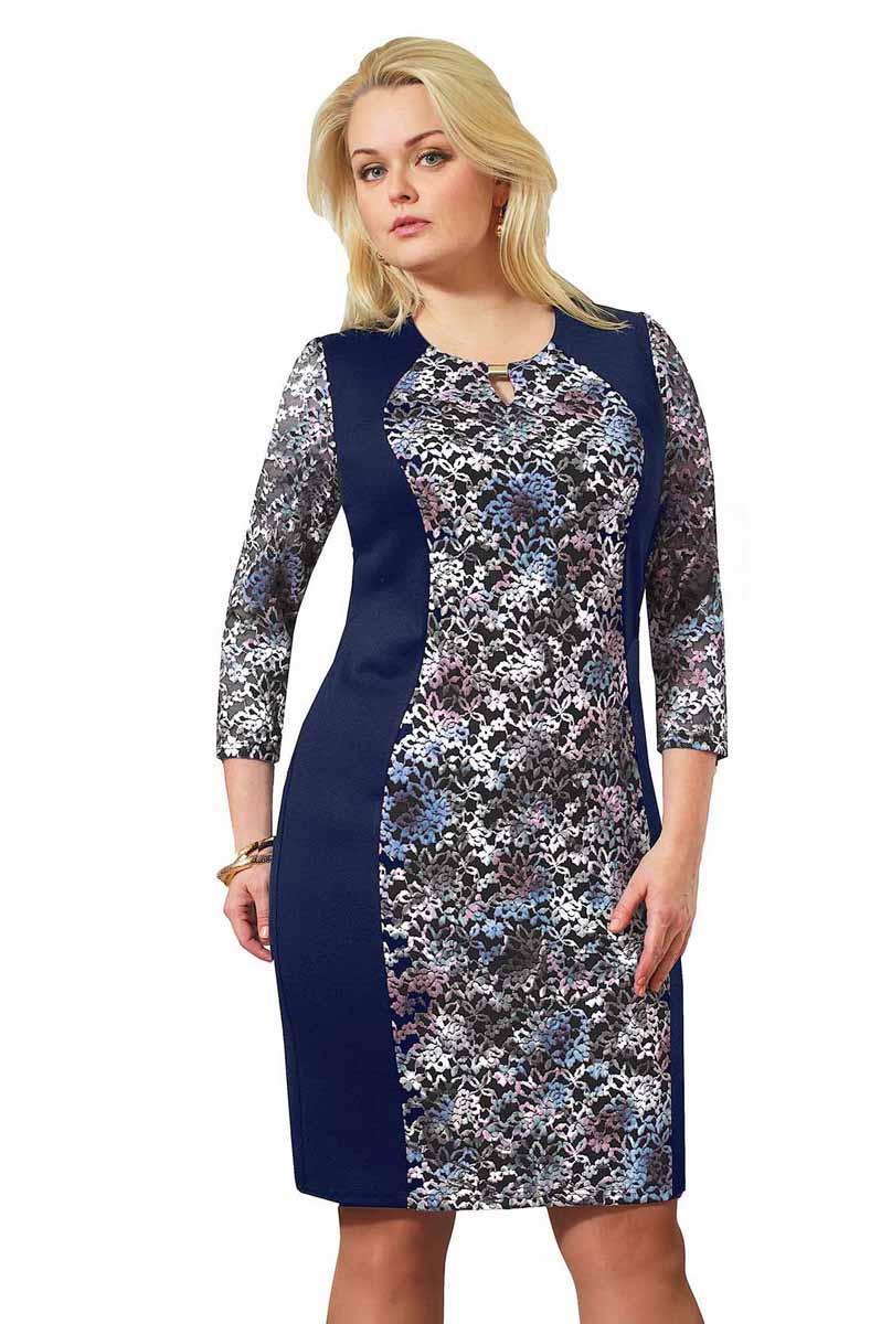 Платье782мСтильное платье Milana Style изготовлено из полиэстера с добавлением вискозы и эластана. Модель-миди с круглым вырезом горловины и рукавами 3/4 оформлено спереди кружевной вставкой. Рукава выполнены из кружевного материала. Спереди модель оформлена декоративным вырезом и металлическим элементом, украшенным стразом.