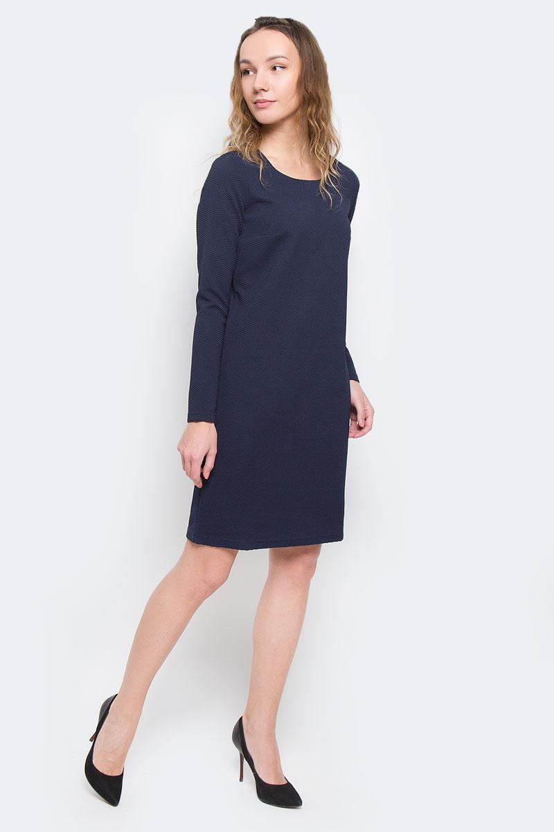 W15-11026Элегантное платье Finn Flare выполнено из эластичного полиэстера. Такое платье обеспечит вам комфорт и удобство при носке. Модель с длинными рукавами и круглым вырезом горловины выгодно подчеркнет все достоинства вашей фигуры. Платье оформлено оригинальным рельефным узором. Изысканное однотонное платье-миди создаст обворожительный и неповторимый образ. Это модное и удобное платье станет превосходным дополнением к вашему гардеробу, оно подарит вам удобство и поможет вам подчеркнуть свой вкус и неповторимый стиль.