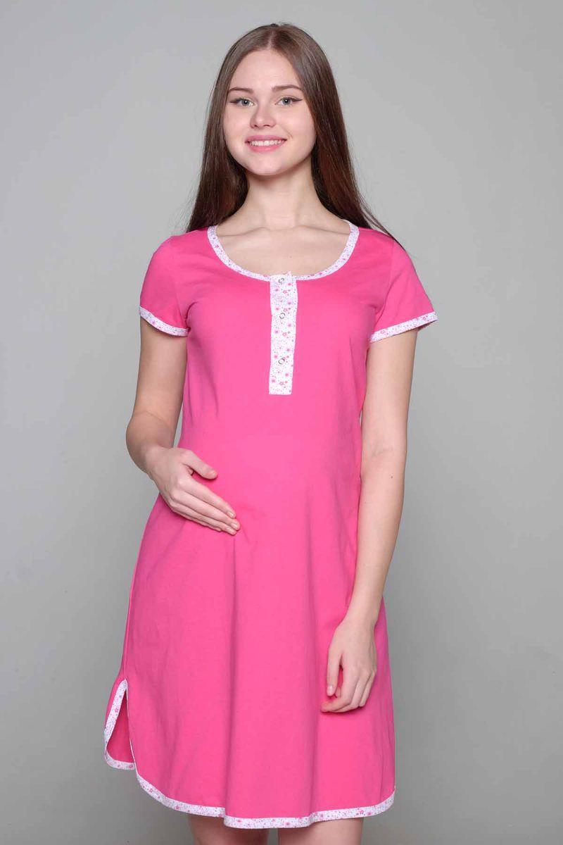Ночная рубашкаП 06901Удобная, красивая сорочка для беременных и кормящих Hunny Mammy, изготовленная из натурального хлопка, женственна и элегантна. Модель с короткими рукавами на груди дополнена застежками-кнопками. Такая сорочка сделает отдых будущей мамы комфортным. Одежда, изготовленная из хлопка, приятна к телу, сохраняет тепло в холодное время года и дарит прохладу в теплое, позволяет коже дышать.