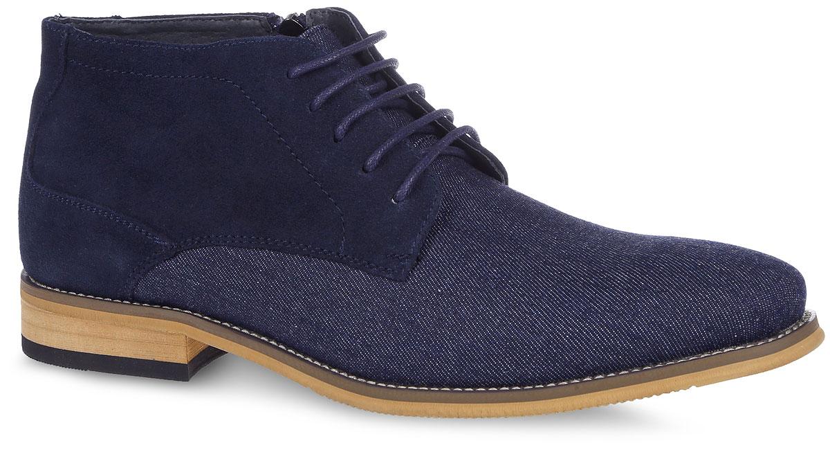 22664Мужские ботинки от Marko выполнены из натурального спилка, велюра и текстиля. Подъем модели оформлен шнуровкой, боковая сторона дополнена застежкой-молнией. Подкладка и стелька изготовлены из натуральной кожи. Подошва из резины оснащена рифлением.