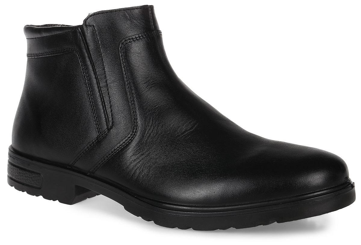 42046Стильные мужские ботинки Comfort от Marko выполнены из натуральной кожи. Подкладка и стелька из шерстяного меха не дадут ногам замерзнуть. Боковая застежка-молния позволяет легко снимать и надевать модель. Подошва дополнена рифлением.