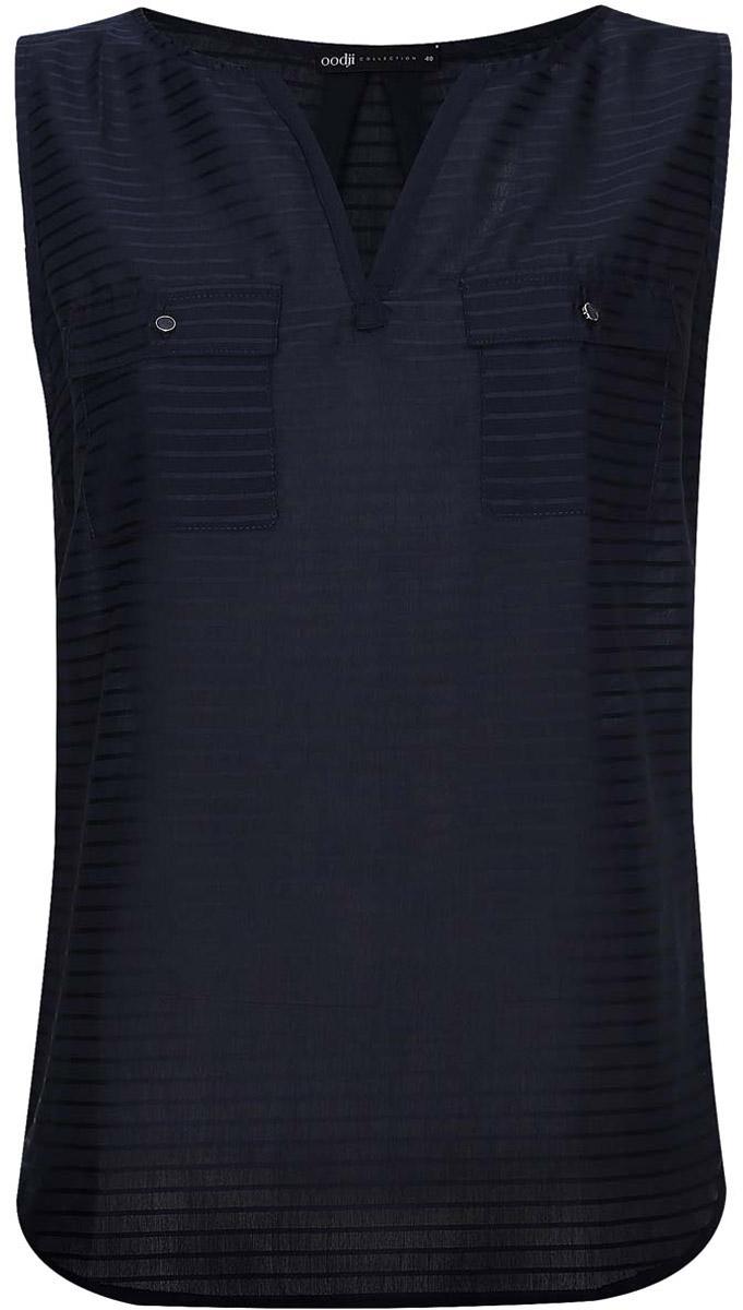 Блузка21400349/35548/7500SЖенская блузка oodji Collection выполнена из тонкого хлопка с добавлением полиэстера. Модель без рукавов с фигурным вырезом горловины. На лицевой стороне имеются два накладных кармана под клапанами на пуговицах. Блузка декорирована тонкими полосами. Низ изделия слегка закруглен.