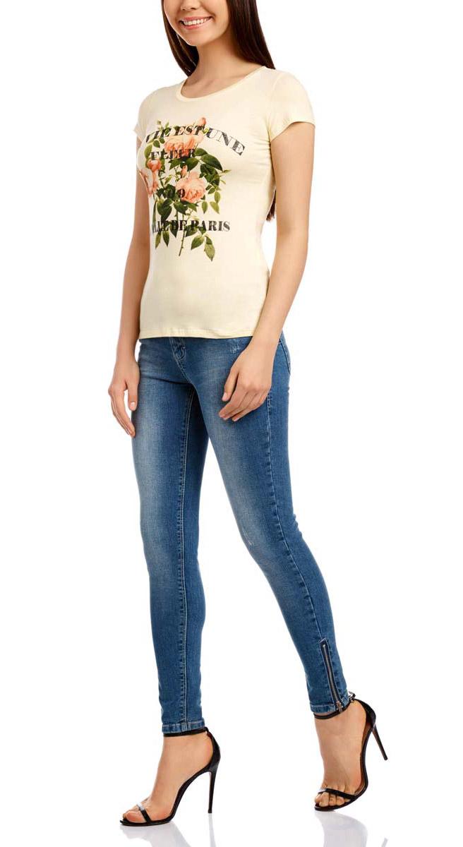 Футболка14701037-4M/26204/5045PСтильная женская футболка oodji Ultra выполнена из 100% хлопка. Модель с круглым вырезом горловины и короткими стандартными рукавами. Футболка оформлена оригинальным принтом.