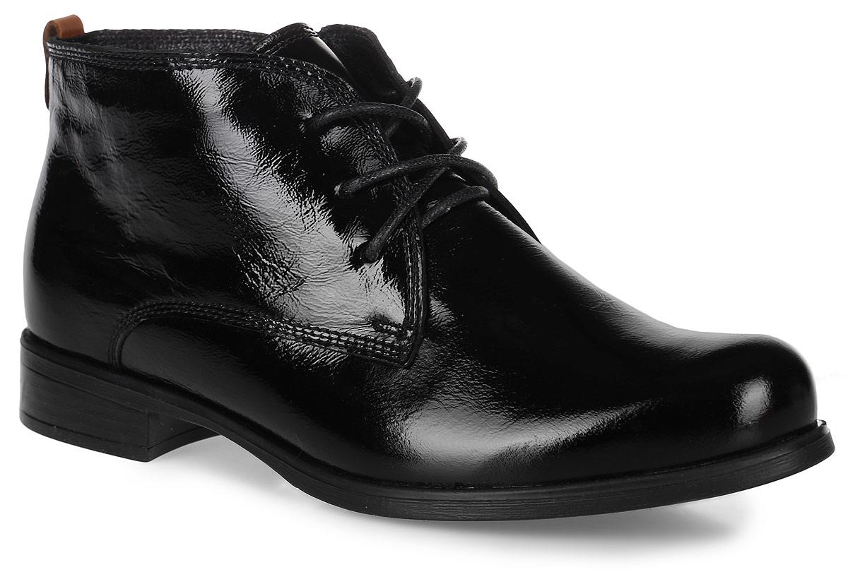12356Женские ботинки Trend от Marko выполнены из натурального наплака. Подкладка и стелька из текстиля обеспечат комфорт. Шнуровка надежно зафиксирует модель на ноге. Боковая застежка-молния позволяет легко снимать и надевать модель. Подошва и небольшой каблук дополнены рифлением.