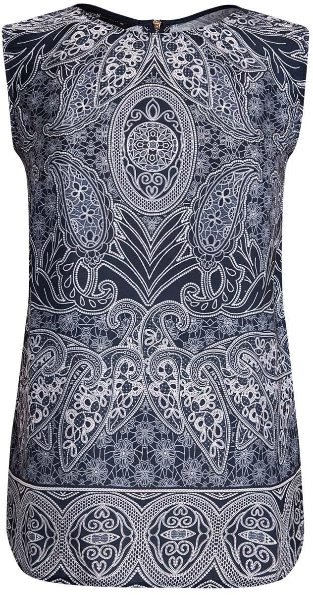 21400351M/35542/7912EЖенская блузка oodji Collection выполнена из 100% полиэстера. Модель с круглым вырезом горловины сзади застегивается на застежку-молнию. Оформлено изделие оригинальным принтом.
