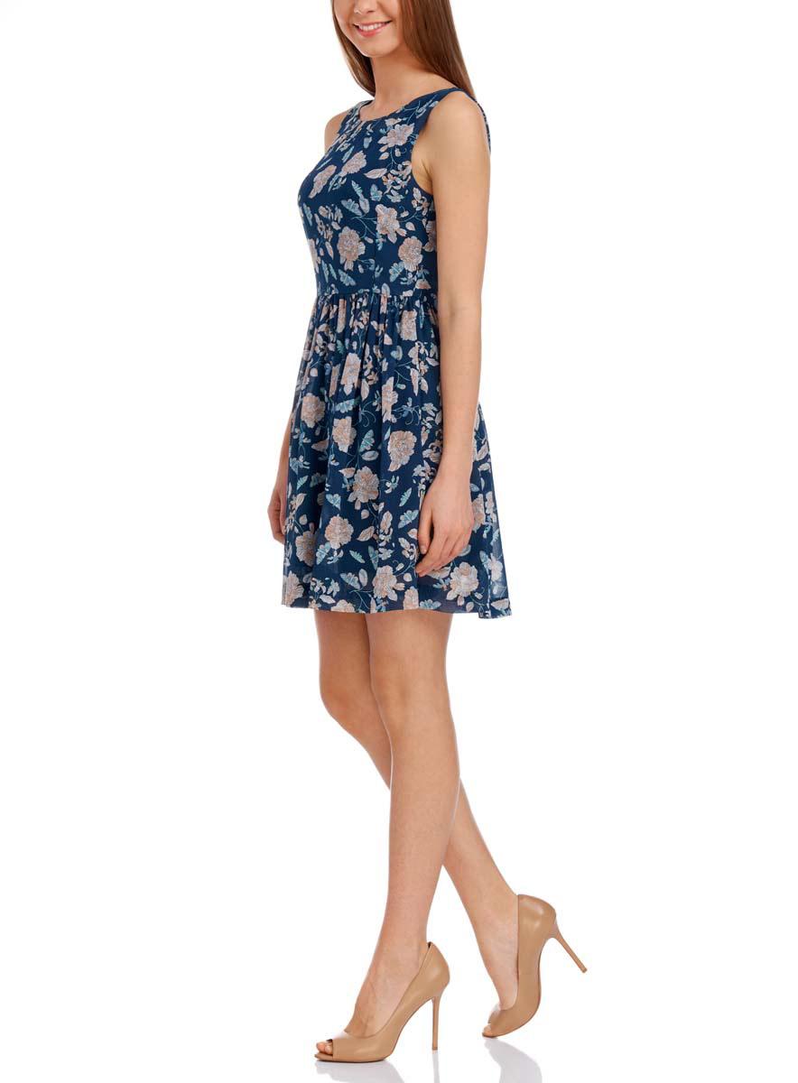 Платье11900181-2/35271/7912FПлатье oodji Ultra без рукавов исполнено из легкой струящейся ткани с подкладкой. Имеет круглый вырез воротника и декольтированную спинку. Изделие застегивается сзади на скрытую молнию и кнопку оформленную бантиком.