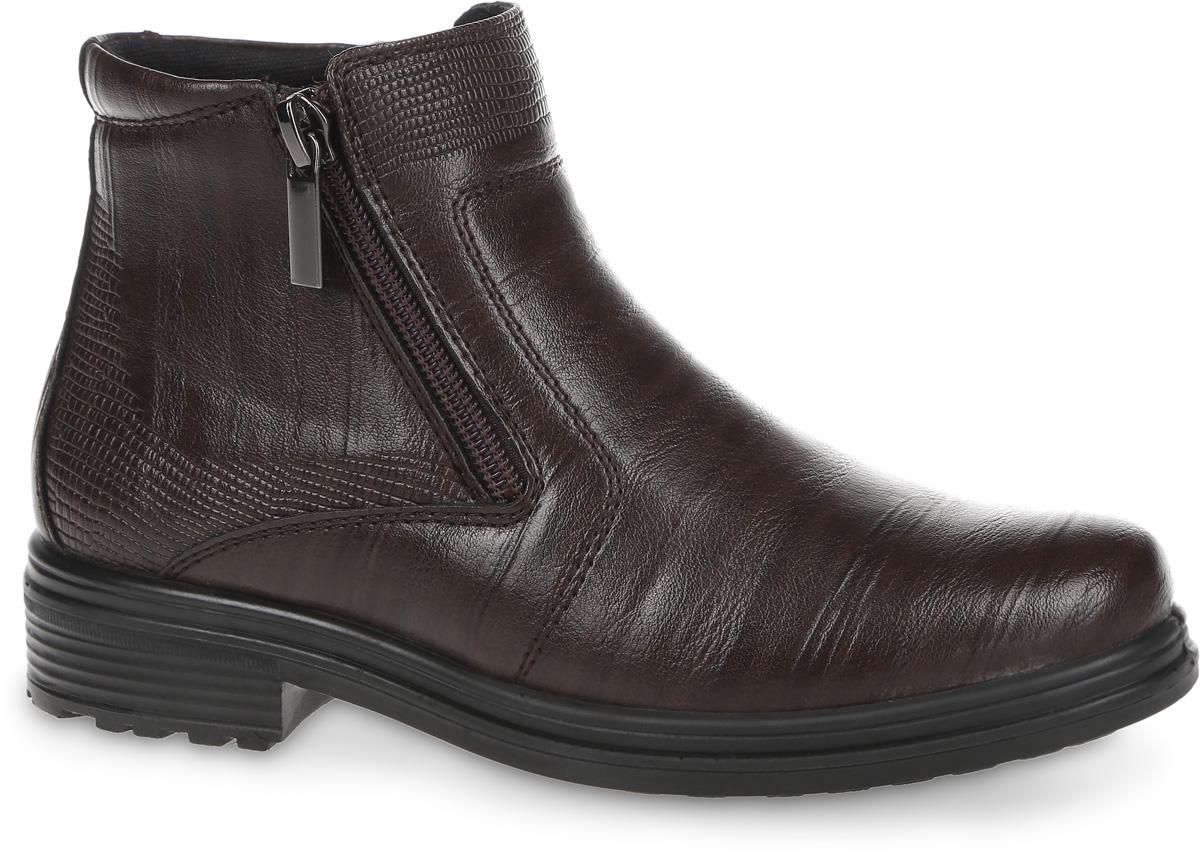 62145Стильные ботинки New Stars от San Marko покорят вашего мальчика с первого взгляда. Модель выполнена из искусственной кожи и оформлена декоративным тиснением. Застежки-молнии, расположенные по бокам, позволяют легко снимать и надевать модель. Подкладка и стелька из шерстяного меха не дадут ногам вашего ребенка замерзнуть. Подошва и невысокий каблук дополнены рифлением.