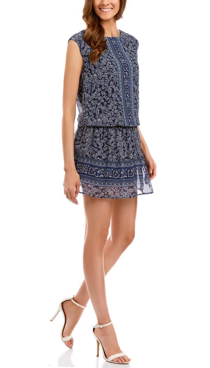 Платье11900154-3/13632/7512FПлатье oodji Ultra изготовлено из качественного полиэстера. Модель выполнена с круглым вырезом горловины, завязками на спинке и без рукавов. На заниженной талии ткань собрана на внутреннюю резинку.