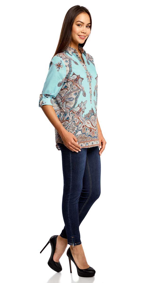 Блузка21411144-1/12836/7335EЖенская блузка oodji Collection выполнена из натурального хлопка. Модель с отложным воротником и длинными рукавами застегивается на пуговицы.