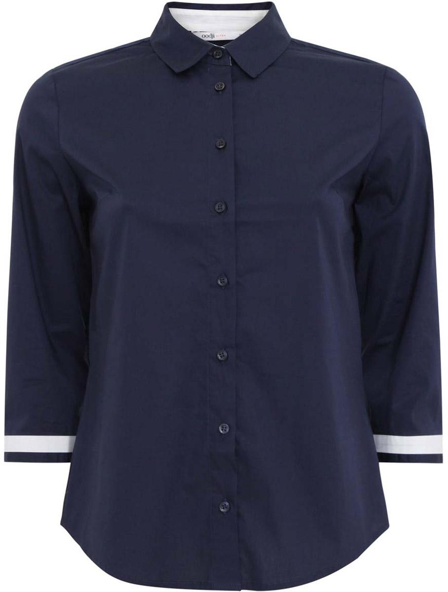11403201-2/26357/7900NЖенская рубашка oodji Ultra выполнена из эластичного хлопка. Рубашка с рукавами длиной 3/4 и отложным воротником застегивается на пуговицы спереди. Манжеты рукавов также застегиваются на пуговицы. Рубашка оформлена контрастными вставками на спинке и манжетах рукавов.