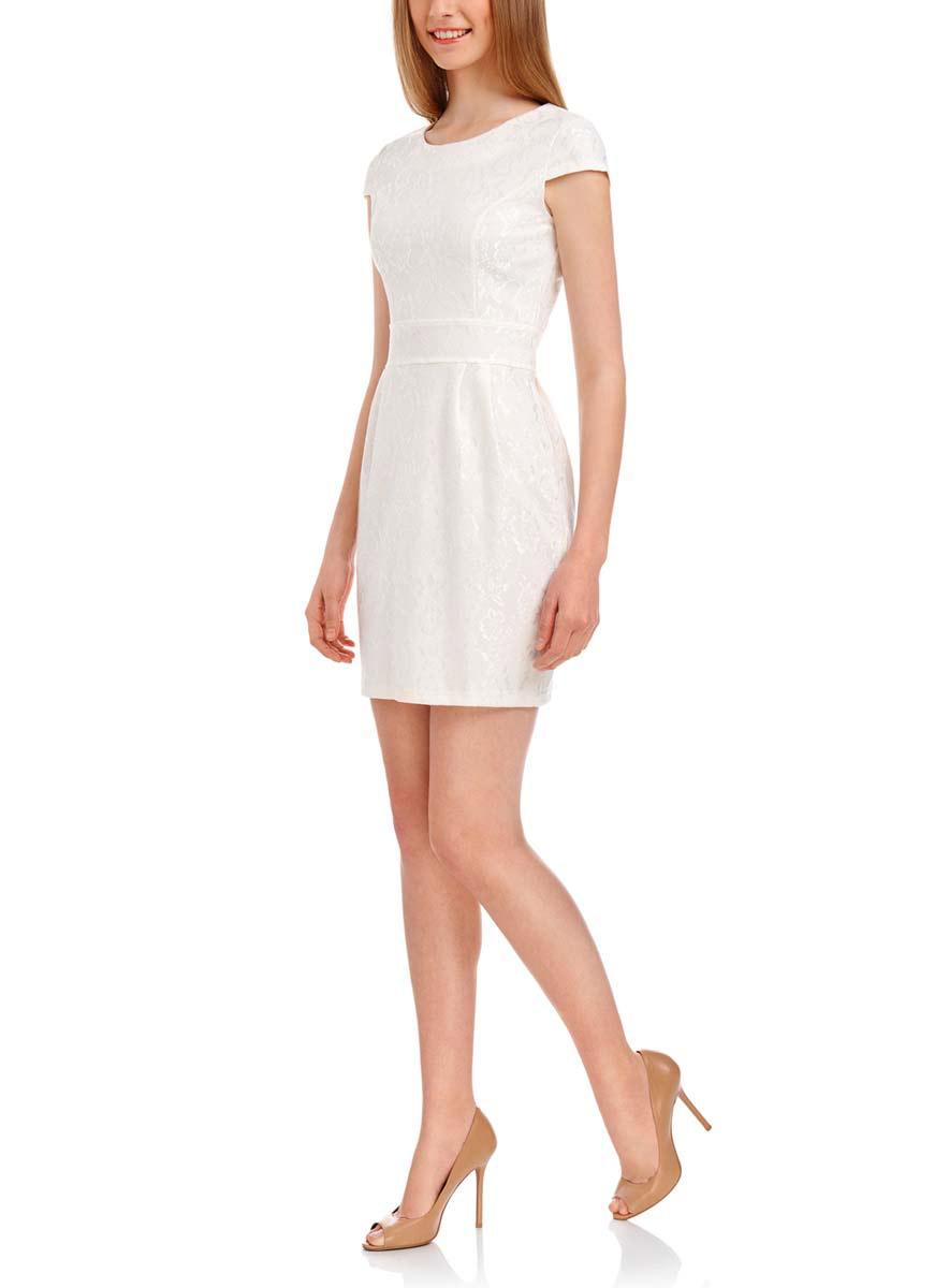 Платье14001154-2/42644/1200N