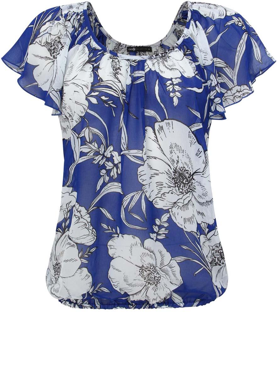 Блузка21400338-1/35202/104DFЖенская блузка oodji Collection выполнена из прозрачного полиэстера. Модель с большим круглым вырезом и рукавами реглан. Верх блузки оформлен множеством складок. Блузка декорирована принтом с крупными цветами. Низ изделия собран на резинку.