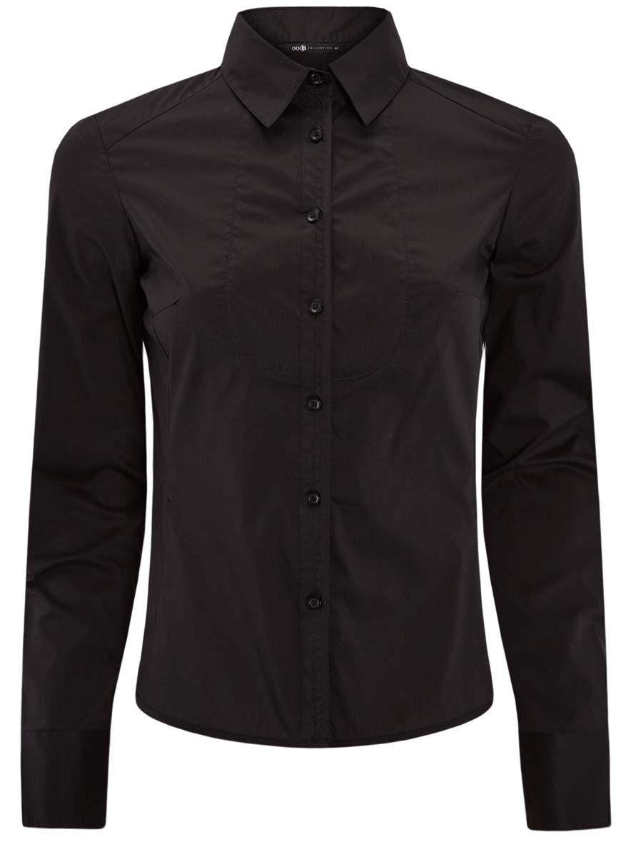 Рубашка21405133/42083/2900NРубашка женская oodji Collection выполнена из высококачественного материала. Модель с отложным воротником и длинными рукавами застегивается на пуговицы. Рукава дополнены манжетами с пуговицами.