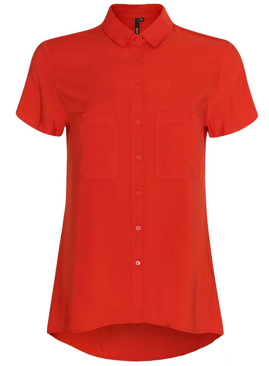 Блузка11400391-3B/24681/1200NЖенская блузка oodji Ultra выполнена из 100% вискозы. Модель с отложным воротником и короткими рукавами на груди дополнена двумя накладными карманами с застежками пуговицами. Спинка изделия удлинена.